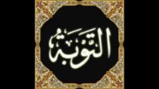 خالد الجليل سورة التوبة khalid al jalil surat tawba