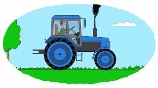 Das Zeichentrick-Malbuch. Farben lernen - Autos - Traktoren - Teil 1.