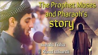 Best Quran Recitation in the World 2016 Emotional Recitation  Heart Soothing by Muhammad Al Kurdi