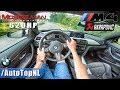620HP BMW M4 AKRAPOVIC Exhaust STRAIGHT ...mp3