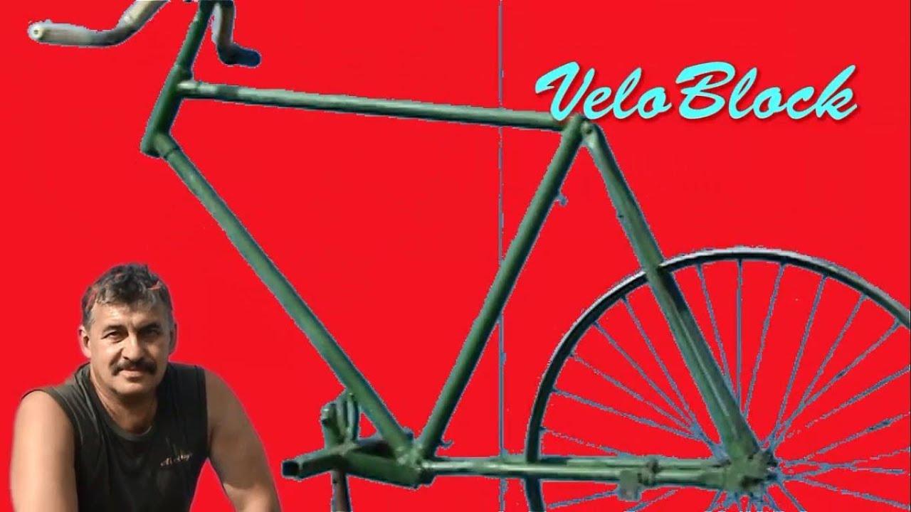Самодельный культиватор от велосипеда