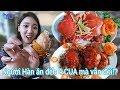 Người Hàn ăn đến 4 con CUA mà v...mp3