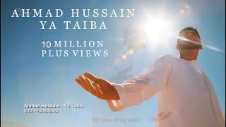 Ahmad Hussain   Ya Taiba   Official Arabic/Urdu Nasheed Video
