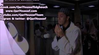 Powerful Dua Khatm Al-Quran @QariYoussef دعاء خاشع لختم القرآن من أمريكا
