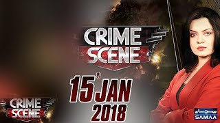 ATM ke zariye Croron Ka Fraud  | Crime Scene | Beena Khan | Samaa TV | 15 Jan 2018