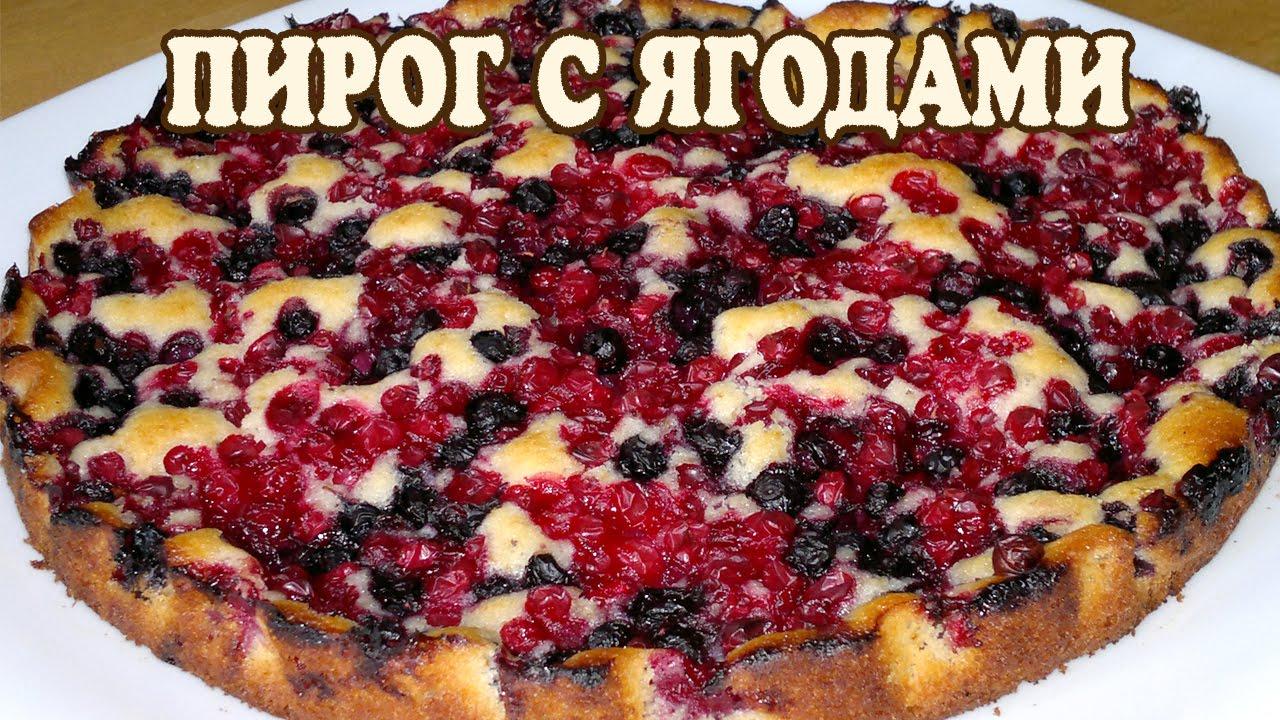 рецепт бисквита в духовке с ягодами