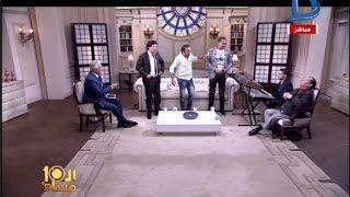 """العاشرة مساء  خناقة على الهواء بين الموسيقار حلمى بكر والمطرب محمود الحسينى والسبب اغنية """"3 ستيلا"""""""