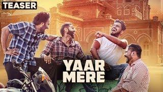Yaar Mere (Teaser )   Jagveer Gill   Parmish Verma   Desi Crew   25th January 2018  Lokdhun