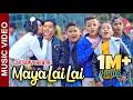 Cartoonz Crew JR | Maya Lai Lai | Aayuf ...mp3