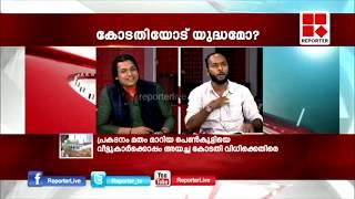 "Kerala High Court strikes against  ""Love Jihad - Rahul Easwar"