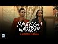 Kamran & Hooman - Mantegh Nadaram OFFICI...mp3
