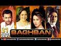 Baghban | Hindi Full Movies | Amitabh Ba...mp3