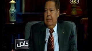 خاص | لقاء مع العالم د. أحمد زويل بعد تكريم جامعة كالتك | الجزء 5