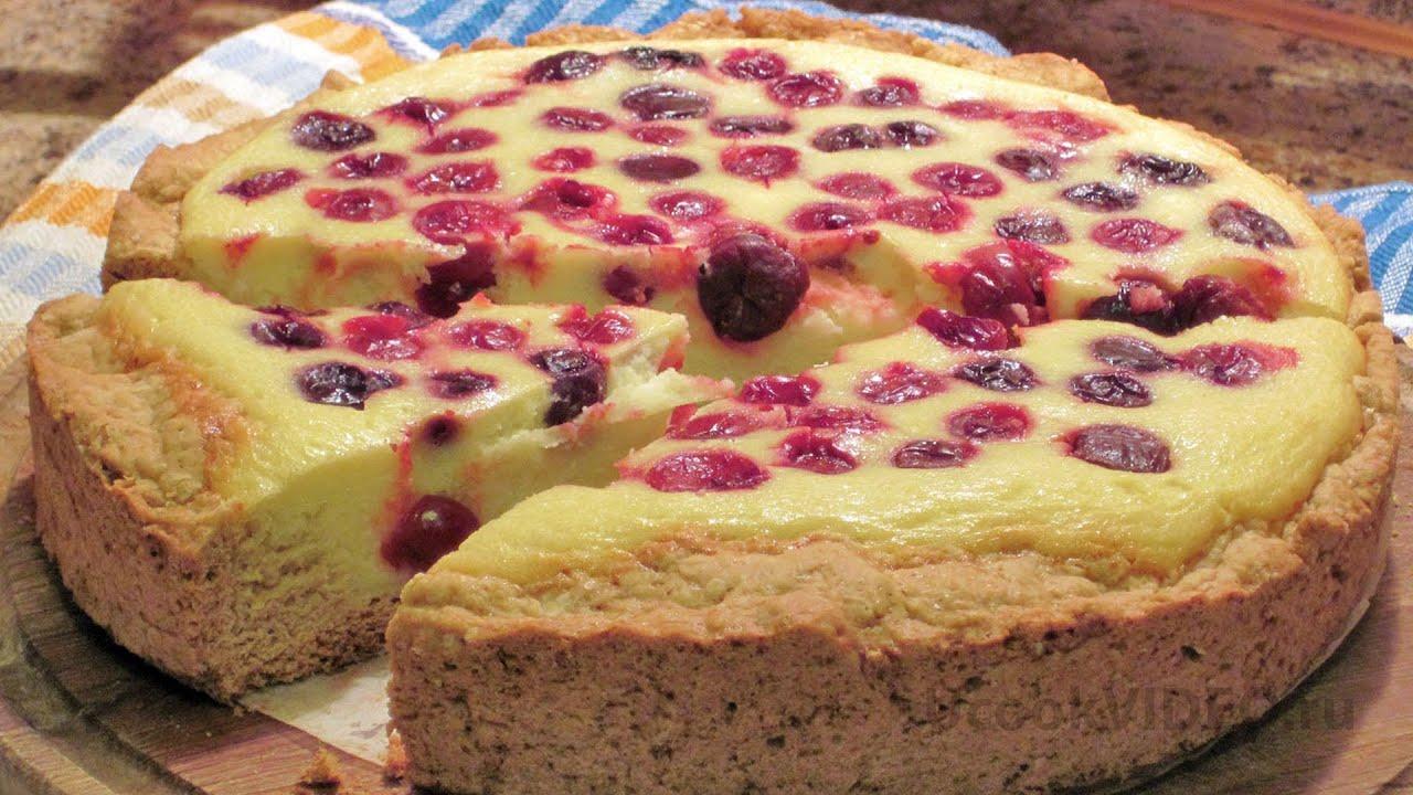 Творожно ягодный пирог рецепт