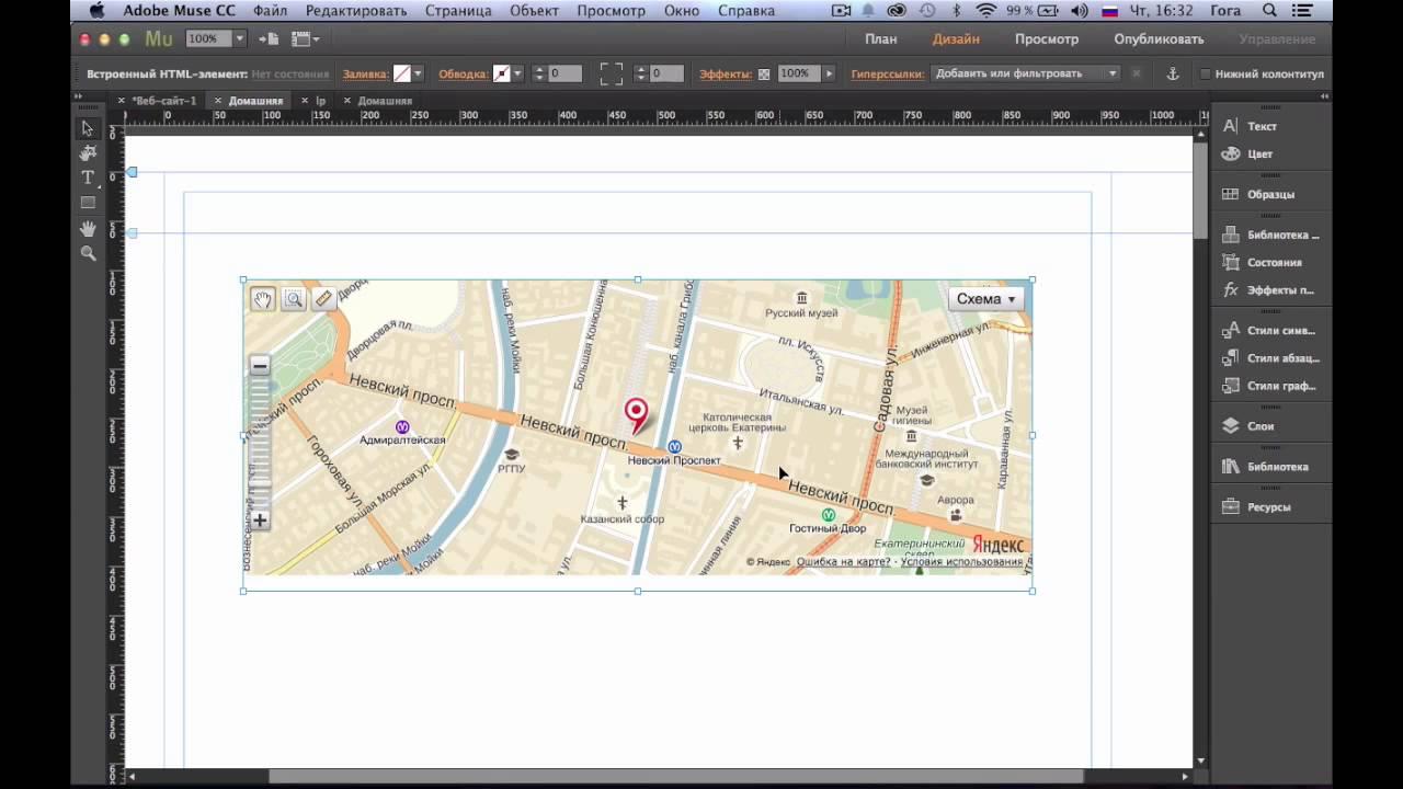 Вставка интерактивнои? карты в Adobe Muse CC - Youtube API V3 - Video Portal