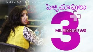 Pelli Choopulu ll Telugu Comedy Short Film 2016 ll Ritu Varma || Vishnu Priya ll Swaroop || By Maggi