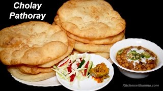 Chole Bhature Recipe - Complete Cholay Pathoray Recipe - Easy Bhature Recipe