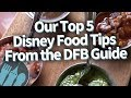 Five Disney World Food Tips You NEED To ...mp3