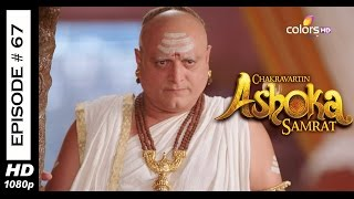 Chakravartin Ashoka Samrat - 5th May 2015 - चक्रवतीन अशोक सम्राट - Full Episode (HD)