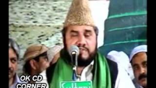Tilawat Quran Pak Qari Syed Sadaqat Ali