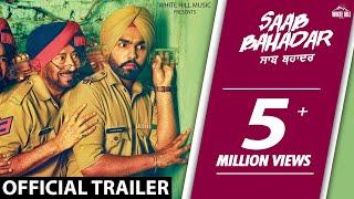 Latest Punjabi Movies 2017 | Saab Bahadar | Official Trailer | Ammy Virk | Releasing on 26th May