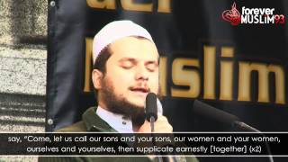 Beautiful Quran Recitation In Public ᴴᴰ