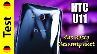 HTC U11 | das beste Gesamtpaket!