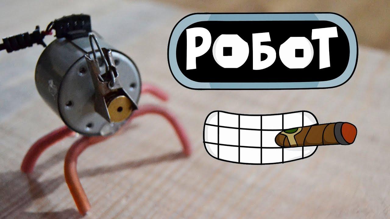 Как сделать робота в вк