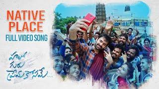 Native Place Full Video Song - Hello Guru Prema Kosame Video Songs - Ram, Anupama