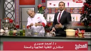 برنامج المطبخ - سلطة المشروم - الشيف يسري خميس - Al-matbkh