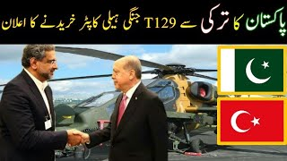 Pakistan Turkey T-129 Helicopters New Upcoming Deal