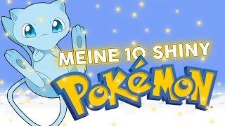 Meine 10 BESTEN und SCHLECHTESTEN Shiny-Pokémon!