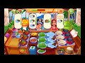 Cooking Craze/ town Rio/ levels 56, 57, ...mp3