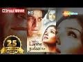Yeh Lamhe Judaai Ke (HD) (2004) Full Hin...mp3