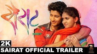 Sairat Official Trailer (2016)   Nagraj Popatrao Manjule