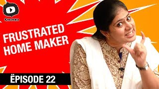 Frustrated Woman Latest Telugu Comedy Web Series | Frustrated Home Maker | Episode 22 | Sunaina