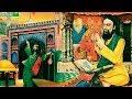 Hazrat Lal Shahbaz Qalandar Full History...mp3