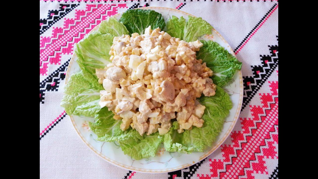 Салаты из курицы рецепты легкие