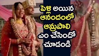 Warangal Collector Amrapali Wedding Video    Bhavani HD Movies