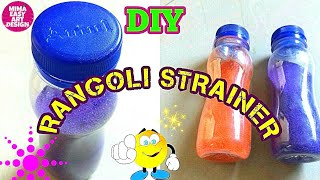 Best Out Of Waste Mosquito Killer Machine Cool Craft Idea Diy Arts