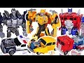 Transformers Movie Bumblebee Energon Ign...mp3