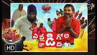 Extra Jabardasth   12th January 2018    Full Episode   ETV Telugu