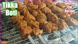 Spicy Tikka Boti Recipe | Howto Make Tasty Tikka Boti Recipe | Tikka Recipe by (COOKING WITH ASIFA)