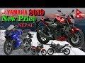 Price Of YAMAHA Bikes in Nepal 2019||य...mp3