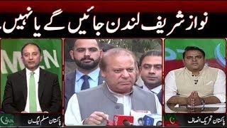 Nawaz Sharif Will Go To London Or Not? | Khabar Kay Peechay | Neo News
