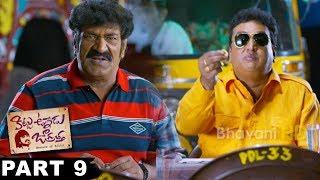 Kittu Unnadu Jagratha Full Movie Part 9 || Raj Tarun, Anu Emmanuel