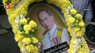 Thailand marks 1st anniversary of late king