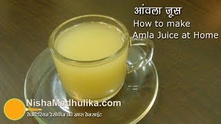 How to make Amla Juice at Home -  how to preserve amla juice at home