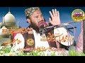 Moqam Shadt By Molana Ilyas Madni Sb New...mp3