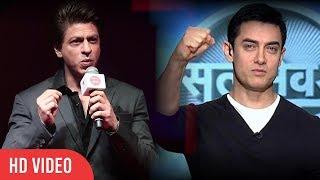 Shahrukh Khan About Aamir Khan Satyamev Jayate   SRK Ted Talks India 2017